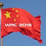 wrc_china