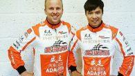 <!-- AddThis Sharing Buttons above -->Ma Qing Hua, l'ex-pilote Citroën Racing de WTCC en 2014/2015, reconverti en Formule E cette année participera à domicile au prochain Rallye Wrc Chine. Il pilotera la Ford Fiesta Wrc […]