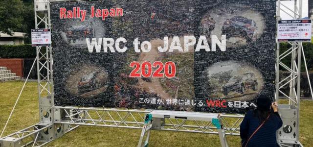 Le Rallye du Japon qui était en observation par les membres de la FIA ce week-end au rallye Shinshiro a reçu les faveurs des grandes instances. En effet, le promoteur […]