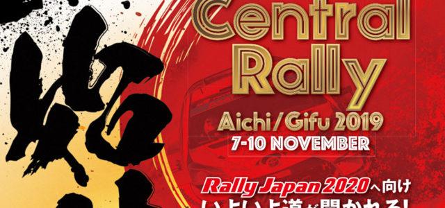 Le Rallye du Japon candidat au WRC 2020 qui se déroule cette année du 7 au 10 Novembre dans la région de Aichi et Gifu va accueillir deux constructeurs du […]