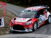 WrcCorse2016_DAY2_6