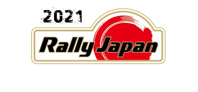 Même si les craintes d'une annulation sont bien fondées, les organisateurs du rallye WRC du Japon ont lancé aujourd'hui la procédure de préparation avec la publication de leur rally guide […]